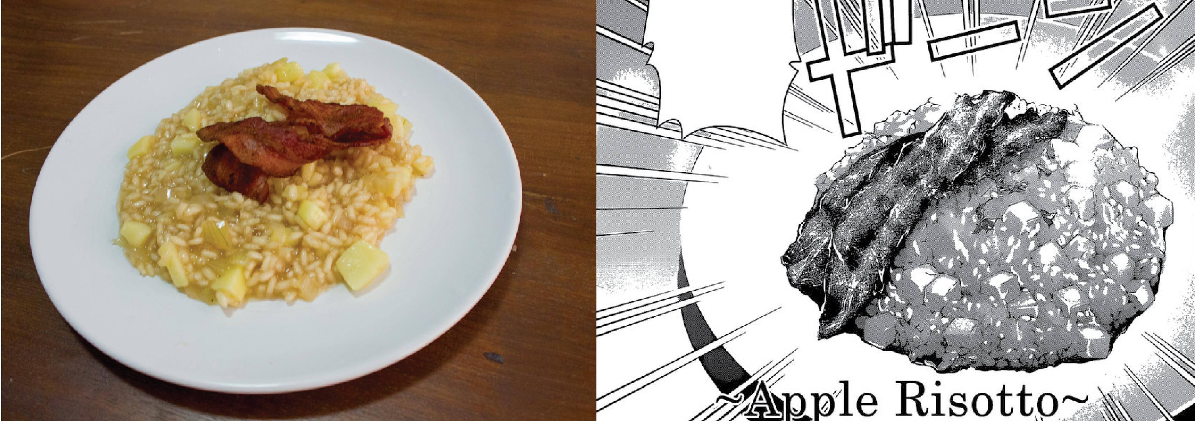 apple risotto manga recipe cheaptricks 360